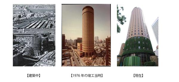 企業情報                大阪マルビル緑化プロジェクト「都市の大樹」始動