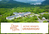 Active Resorts 裏磐梯