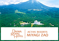 Active Resorts 宮城蔵王